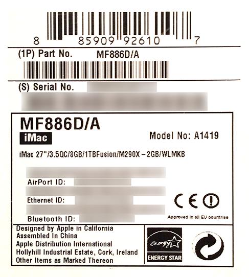 modell-label-beispiel