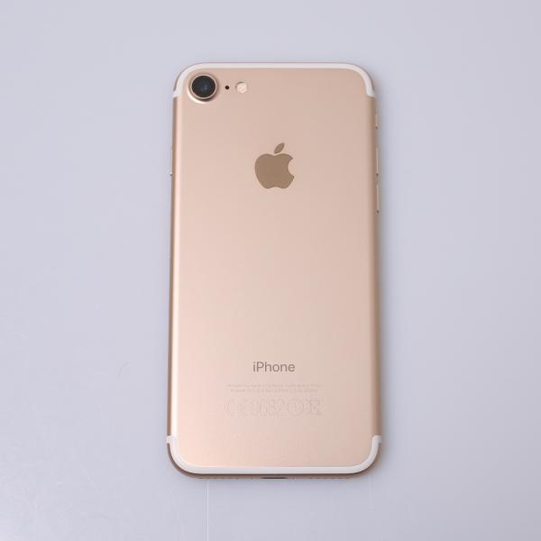 Komplettes Gehäuse für iPhone 7 A1778 in Gold Grade C Front