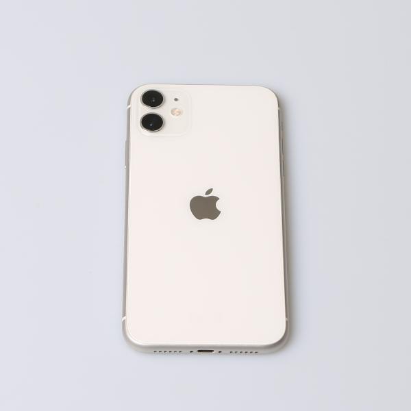 Komplettes Gehäuse für iPhone 11 A2221 in Silber Grade B Front