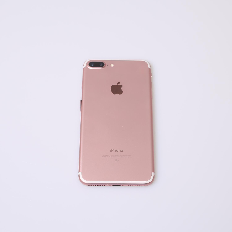 iphone 7 plus iphone teile macsn more ersatzteile f r deinen mac. Black Bedroom Furniture Sets. Home Design Ideas