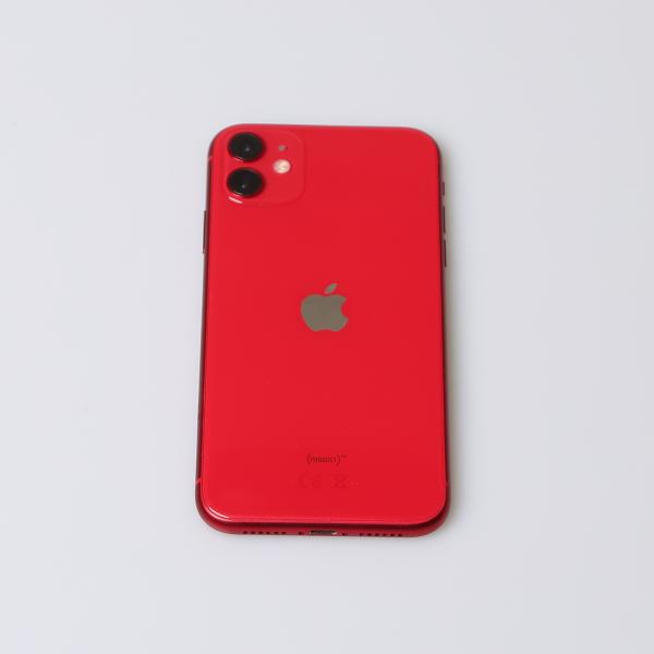 Komplettes Gehäuse für iPhone 11 A2221 in Rot Grade A Front