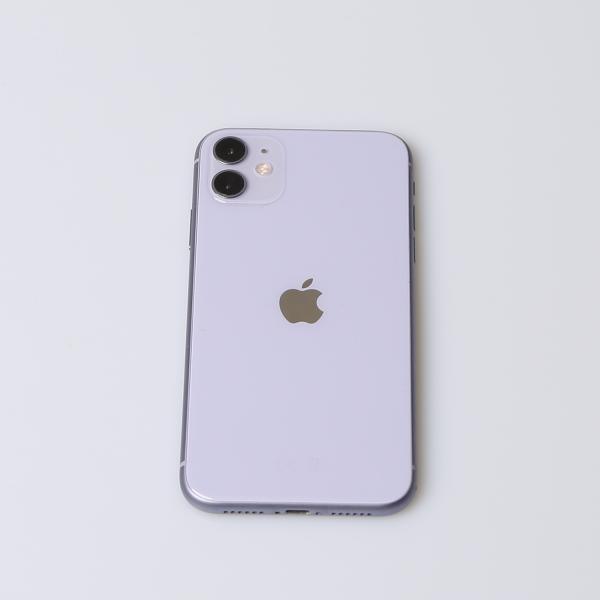 Komplettes Gehäuse für iPhone 11 A2221 in Violett Grade A Front