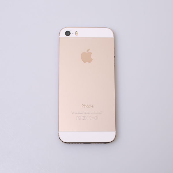 Komplettes Gehäuse für iPhone 5S A1457 in Gold Grade A Front